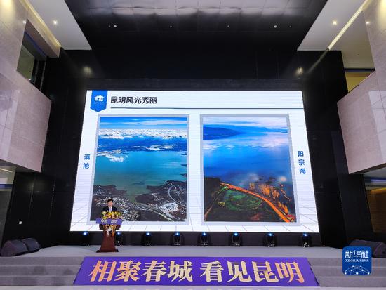昆明市委书记程连元在推介会上介绍春城昆明。(记者 庞明广 摄)