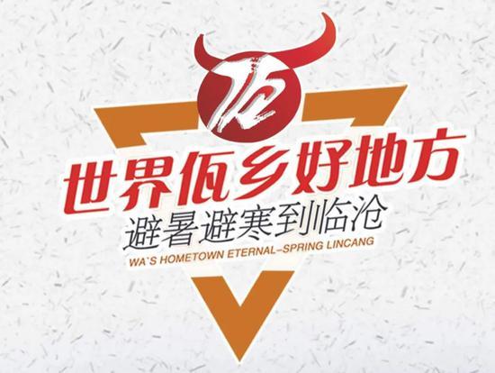 """临沧市全面提升旅游""""八大要素""""加快推进乡村旅游发展"""