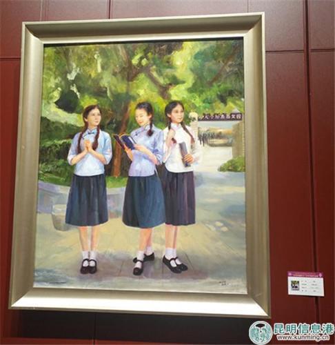 李勇《青春纪事》油画