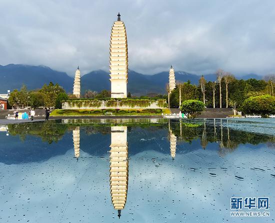 雨后的崇圣寺三塔(1月19日摄)。新华网 冯雨钐 摄