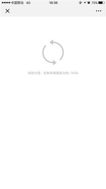 昆明市住房公积金管理中心微信公众号业务办理页面无法打开