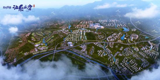 图丨昆明西麓·温泉山谷俯瞰效果图