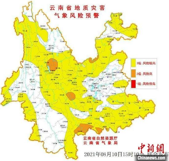 图为10日15时10分发布的云南省地质灾害气象风险预警图。 云南省气象局官方微博截图