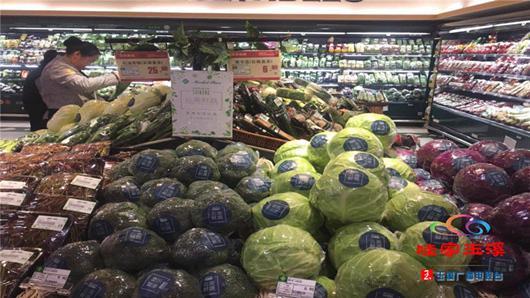 在北京超市上架的来自云南通海的时鲜蔬菜。图片来源于玉溪广播电视台