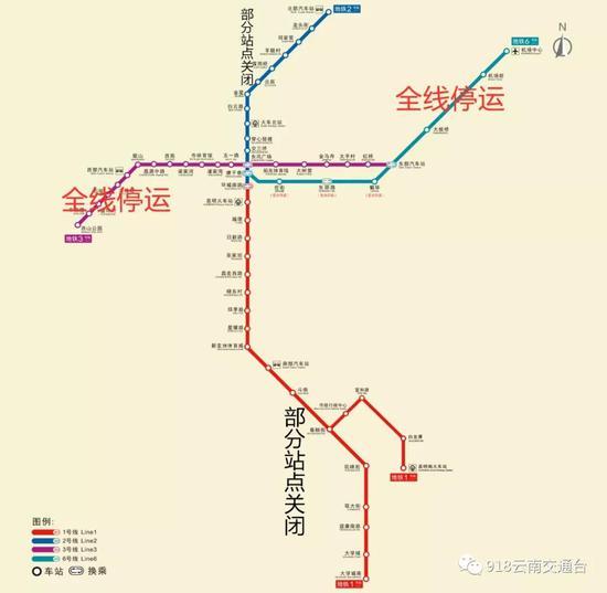 (图据918云南交通台)