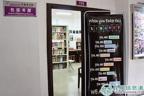 包琼书屋。记者苏雯芊/摄