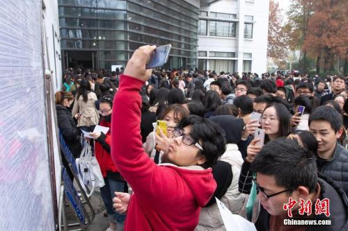 资料图 2019年国考,大量考生在考场外等候。中新社苏阳 摄