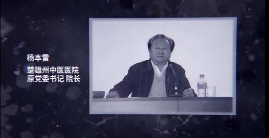 云南医疗领域深度反腐:有落马院长藏匿巨款已发霉发黑