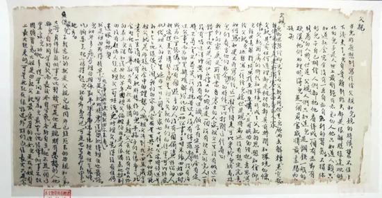 王德三写下的万言《遗书》