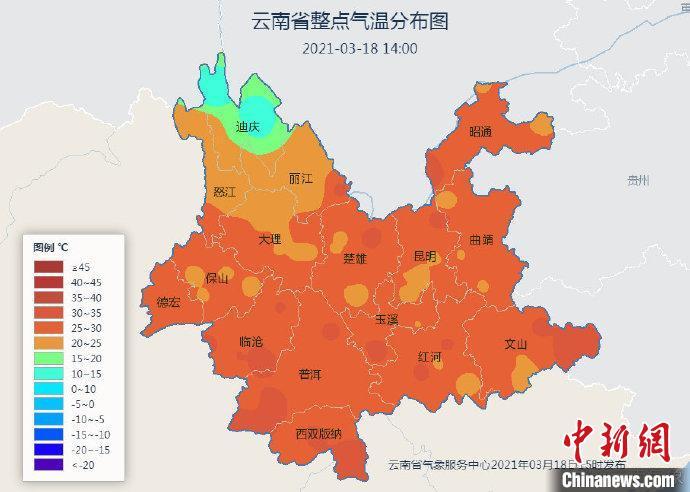 图为云南省整点气温分布图(2021年3月18日14时)。云南省气象局官方微博截图