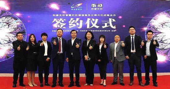 云南省及昆明市物业管理协会、中国指数研究院、中物研协、五华区物业管理协会等领导莅临现场。