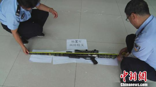 图为犯罪嫌疑人所持枪支。 宋涛 摄