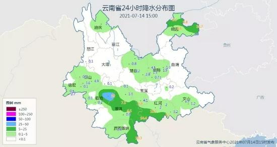 未来几天,云南多地有较强降水!