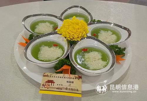首届呈贡七步场豆腐文化旅游节参赛作品《碧玉菊花豆腐》。供图。