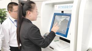 中国(云南)自贸试验区昆明片区开出的首张增值税专用发票。