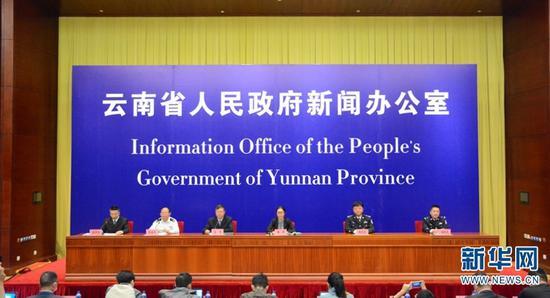 4月6日,云南省新冠肺炎疫情防控工作新闻发布会(第二十六场)在昆明举行。新华网发(赵嘉 摄)