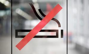 调查丨网售禁令发布后 仍有昆明商家卖电子烟