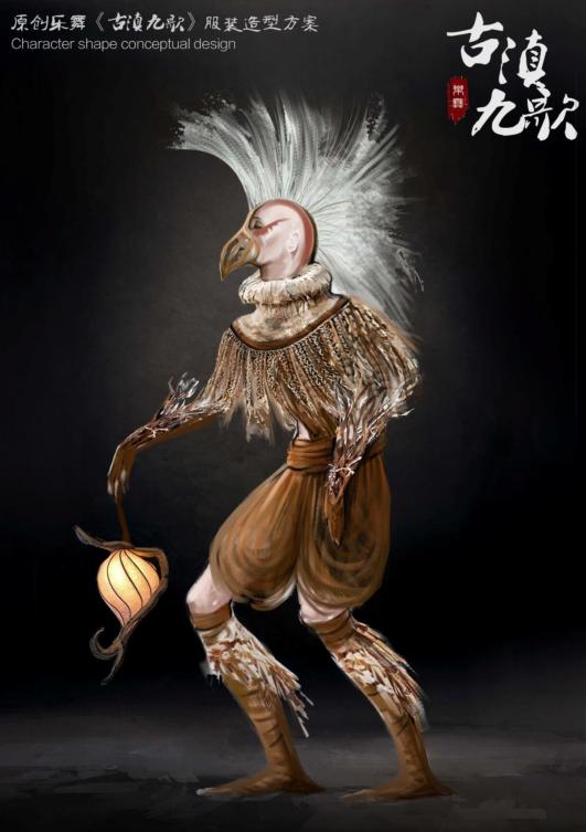 《云·九歌》服装造型概念图