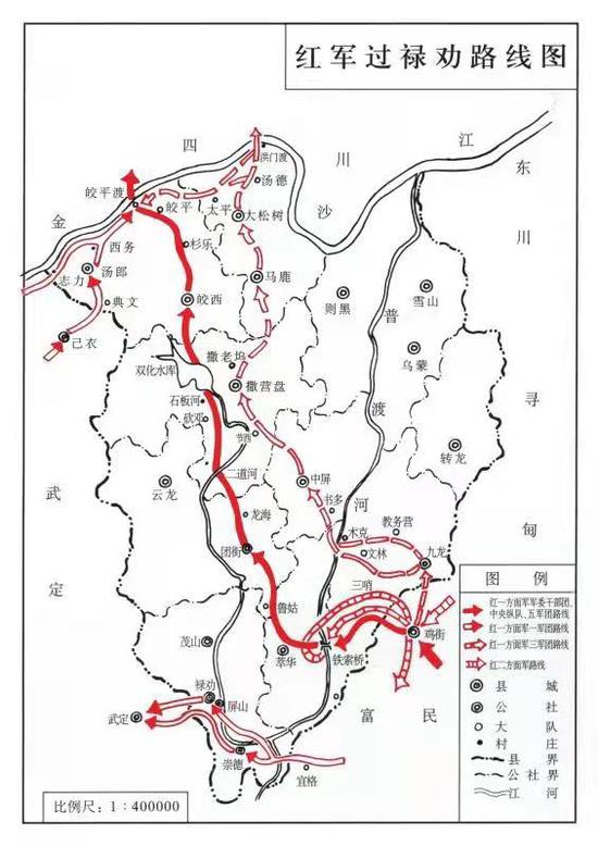 红军过禄劝路线图