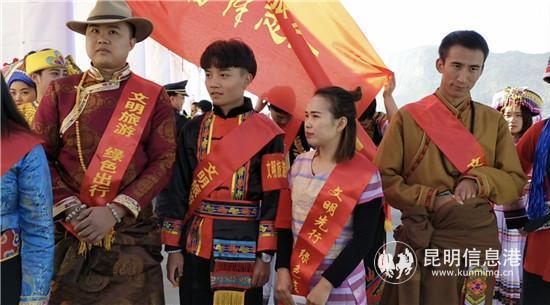 身穿云南少数民族服饰的昆明市旅游发展委员会志愿服务队员们。