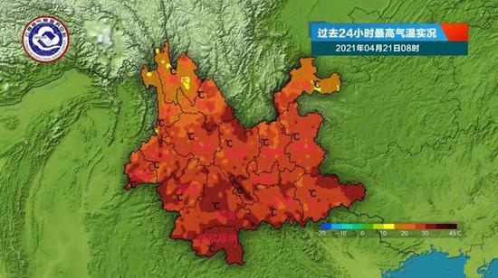 热热热!云南多地登上全国高温榜