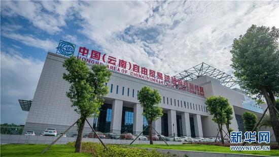 中国(云南)自由贸易试验区红河片区