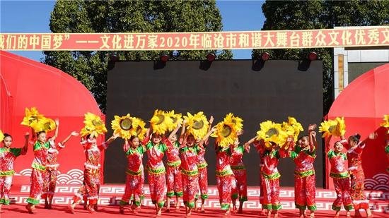 临沧市举办系列文化旅游活动闹新春