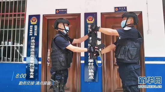 新春走基層丨云南打洛站移民管理警察戍邊的24小時