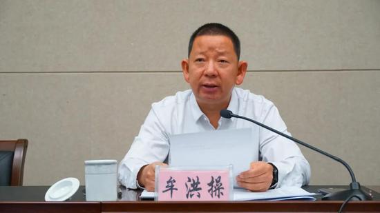 市政府副市长牟洪操出席会议并讲话