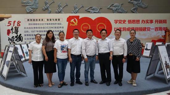 临沧市博物馆举办两大展览 | 献礼中国共产党成立100周年