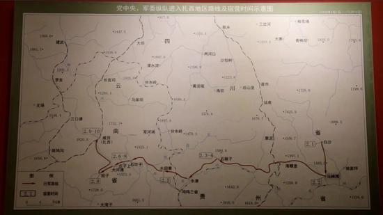 中央红军进入扎西路线图