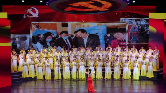 第二乐章之临沧市国资委国有企业联队 《前进吧 中国共产党》