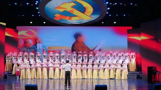第三乐章之临沧市交通运输系统联队 《红船向未来》