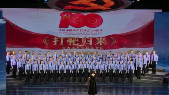 第一乐章之临沧市政法系统联队 《打靶归来》