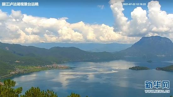 泸沽湖观景台远眺。(直播画面截图)