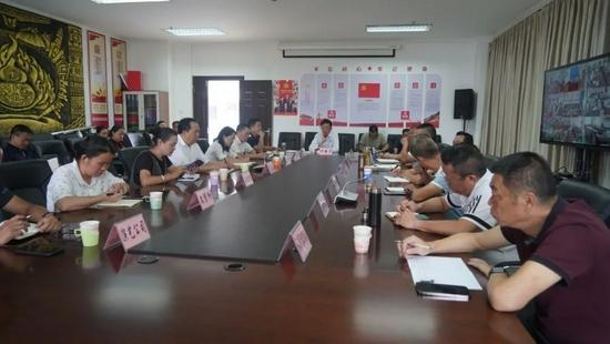 临沧市文化和旅游系统召开电视电话会议传达贯彻全省旅游工作