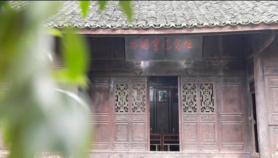 水田寨中央红军总部驻地旧址