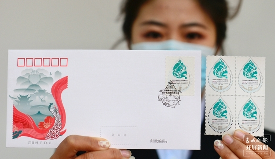 太好看了!COP15纪念邮票、纪念币来了!