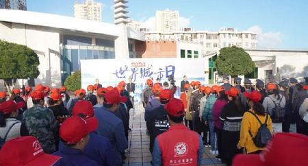 澄江市2020年世界城市日主题宣传活动正式启动