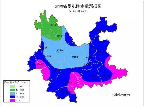 截止目前,云南各地发布暴雨预警26个,其中蓝色暴雨预警18个。
