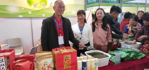 梁河县三农科技有限公司展位前