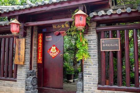 新华村 云南省发展和改革委员会供图 唐忠伟 摄