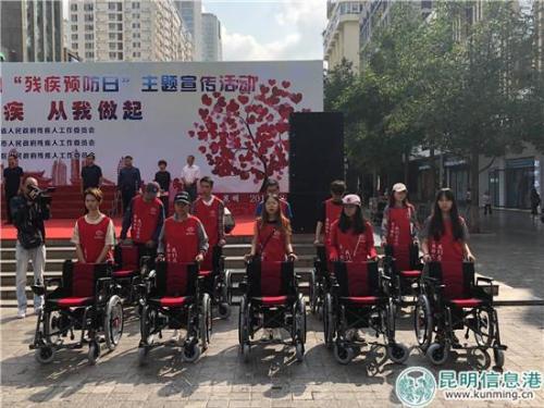 为残疾人代表赠送得十台轮椅