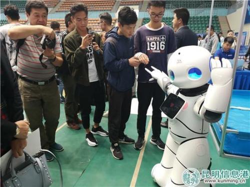 """翩翩起舞的机器人""""优友"""""""