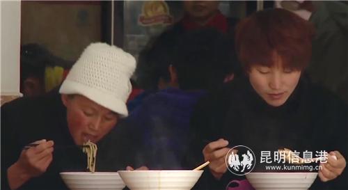 小锅米线等小吃,始终是昆明人的最爱