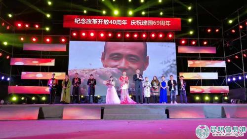 第四届龙舟文化旅游节金沙江之夜演唱会现场。陈忠华摄