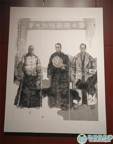 方民-《西南联合大学掌门人》-中国画