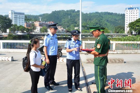 图为警方移交被拐卖人员。开远铁路公安处提供