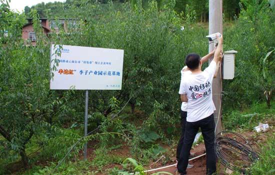 云南移动工作人员在绥江县黄坪村调试设备