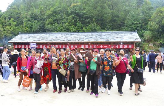 兰山火腿松露文化节